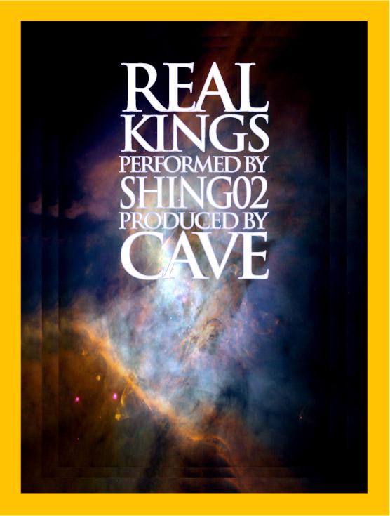 Realety Kings